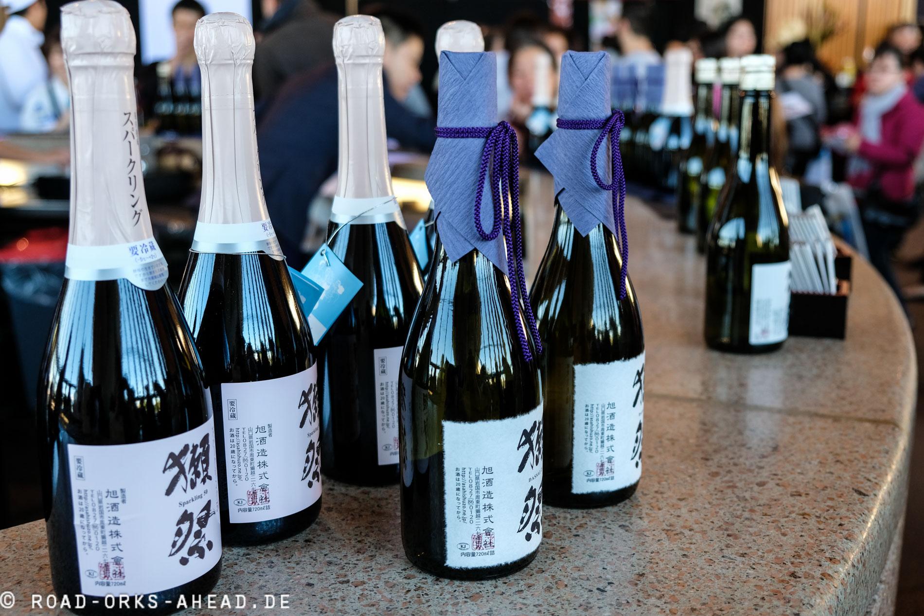 Sake bei der Japan Experience im Opera House